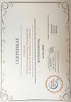 Pozytywny wynik w Programie Międzylaboratoryjnej Kontroli Jakości Badania Ogólnego Nasienia 2019 - CYTOLAB